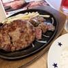 ステーキのどん 町田店