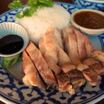 渋谷タイ料理ダオタイヤムヤム アジアンテーブルウダガワ - 【15食限定】カオガイサップ