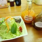 79193920 - 野菜サラダ