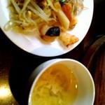 ジャーマンぽてと - 料理写真: