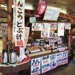 渡辺鮮魚 - 店内