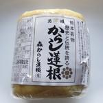 元祖 森からし蓮根 - ¥700位との事。