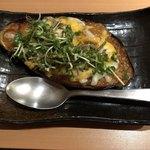 新乃 - 米茄子の味噌チーズ焼き