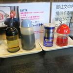 麺屋 青山 - 卓上調味料