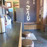 麺屋 青山 - 店内の様子