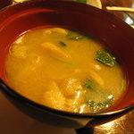 山里料理 葡萄屋 - お味噌汁