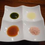 泡包シャンパンマニア - ボリビア岩塩、自家製バジルオイル、自家製柚子ソース、自家製胡麻味噌ダ