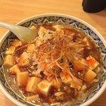 麺屋 忍 - 背脂マーボー麺大盛
