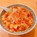 麺屋 忍 - 背脂マーボー麺大盛Foodieで。