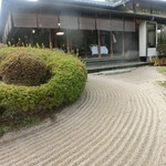 日本料理 茶寮このみ - 中庭