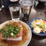 平野屋 - 湯豆腐+ポテサラ+熱燗