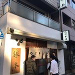 神田 勝本 - 外観