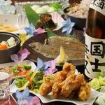 農家と漁師の台所 北海道知床漁場 -