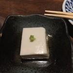 れんこん - お通しの胡麻豆腐
