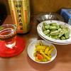 東瀛 - 料理写真: 紹興酒 (多分ボトルキープできる)とそら豆