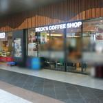 ベックス コーヒーショップ -