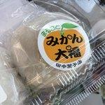 田中菓子店 - 料理写真: