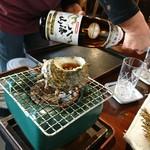 味くらべ - 日本酒&サザエつぼ焼き