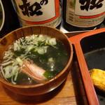 陸中 - 寿司に付くすまし汁