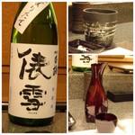 たつかわ - ◆芋焼酎と日本酒を。