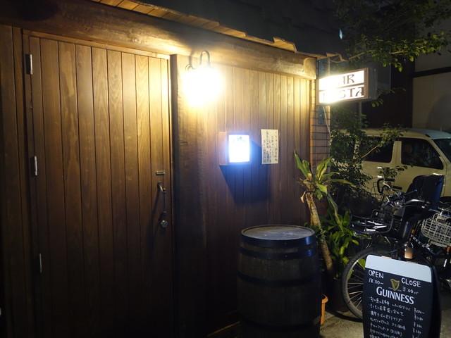https://tblg.k-img.com/restaurant/images/Rvw/79209/640x640_rect_79209465.jpg
