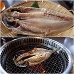 蔵屋鳴沢 - 鯵の干物
