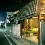 79210791 - お店の外観(^^)/