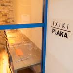 Txiki Plaka -