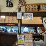 ながいきラーメン食堂 -