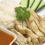 カオマンガイ(蒸し鶏ご飯)