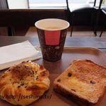 ファン ベーカリー&カフェ - パンとコーヒー