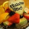 クールランプリール - 料理写真:フルーツタルト5号(2500円)