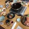 銀婚湯 - 料理写真: