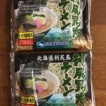 稚内名産店 まるとみ - 料理写真:利尻昆布ラーメン
