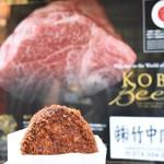 竹中肉店 - ミンチカツとポスター