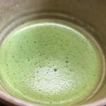 三星園 上林三入本店 - お抹茶のアップ