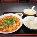 天満上海食苑 -