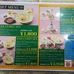 パキスタン・アラビアン・インド料理 デラ -