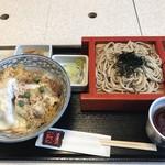 めん房 つるつる - カツ丼+ざる蕎麦  ¥1180