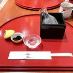 鈴波 - 黒豆と本醸造久保田
