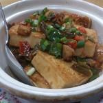 美楽一杯 - ・(広東風)酢青唐辛子と豆腐煮込 800円(税別)