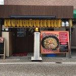 吉村商店 -