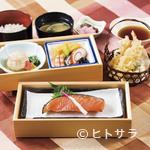 練馬展望レストラン - 新潟たけうちの鮭の塩麹焼き御膳
