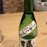 勝浦港 市場食堂 勝喰 - 鳴海(生しぼり)