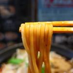 大勝彦 - 辛味味噌ラーメン2辛リフトアップ