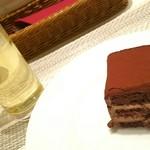トップス - ケーキセット(ブラックチョコレートケーキ・カモミールティー) ¥950