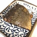 京錦 井上 - にしんを炊いたん(2018.01現在)