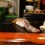 宝寿司分店 - 鯵