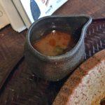 旧ヤム邸 シモキタ荘 - 「こんぶ出汁でつくる豚汁風ほっこりカレースープ」