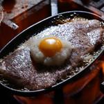 ブロカント - 【NEW!】王子山沢えみし焼。白老和牛サーロインを贅沢に使用!!